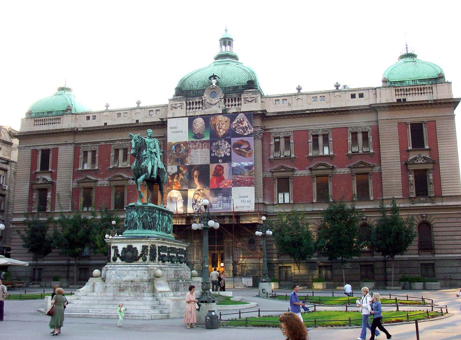 National Museum in Belgrade